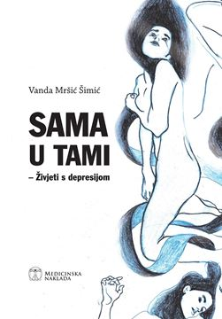 Picture of SAMA U TAMI