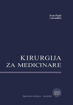 Picture of KIRURGIJA ZA MEDICINARE