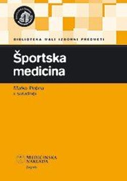 Picture of ŠPORTSKA MEDICINA