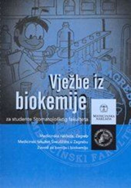 Picture of VJEŽBE IZ BIOKEMIJE