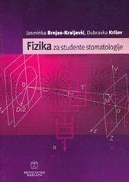 Picture of FIZIKA ZA STUDENTE STOMATOLOGIJE