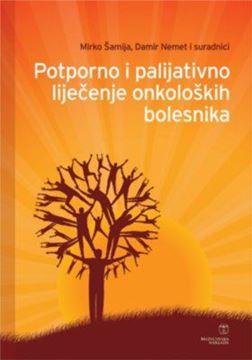 Picture of POTPORNO I PALIJATIVNO LIJEČENJE ONKOLOŠKIH BOLESNIKA