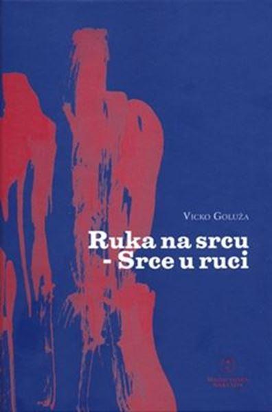 Picture of RUKA NA SRCU - SRCE U RUCI