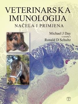 Picture of VETERINARSKA IMUNOLOGIJA