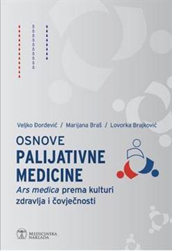 Picture of OSNOVE PALIJATIVNE MEDICINE