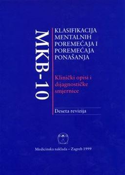 Picture of MKB 10 - Klasifikacija mentalnih poremećaja i poremećaja ponašanja