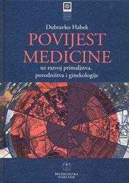 Picture of POVIJEST MEDICINE