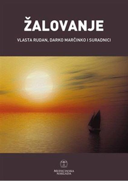 Picture of ŽALOVANJE