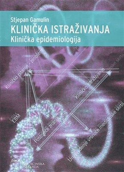 Picture of KLINIČKA ISTRAŽIVANJA