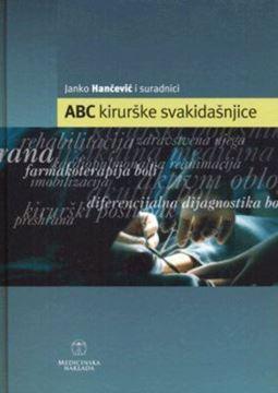 Picture of ABC KIRURŠKE SVAKIDAŠNJICE