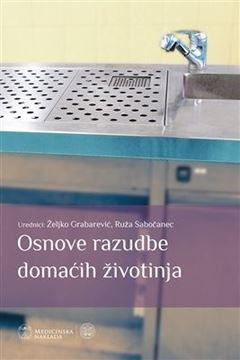 Picture of OSNOVE RAZUDBE DOMAĆIH ŽIVOTINJA