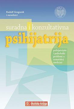 Picture of SURADNA I KONZULTATIVNA PSIHIJATRIJA