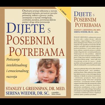 Picture of DIJETE S POSEBINIM POTREBAMA