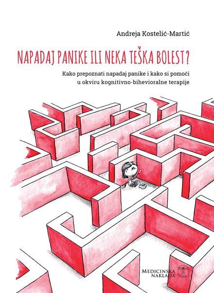 Picture of NAPADAJ PANIKE ILI NEKA TEŠKA BOLEST?
