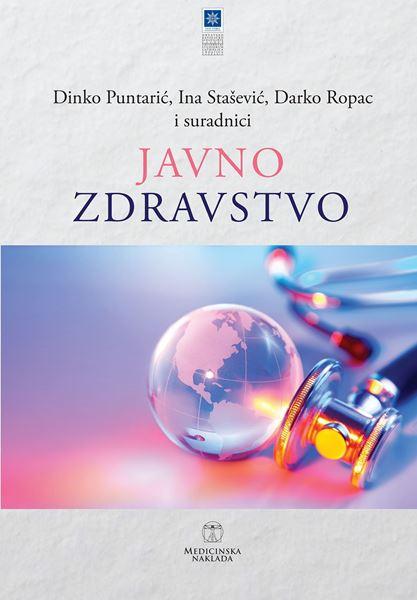 Picture of JAVNO ZDRAVSTVO