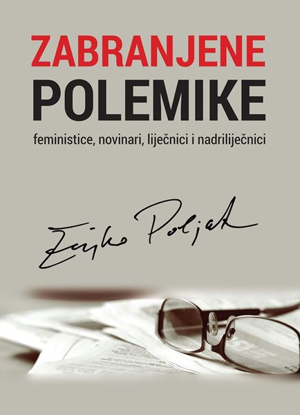 Picture of ZABRANJENE POLEMIKE