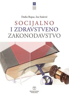 Picture of SOCIJALNO I ZDRAVSTVENO ZAKONODAVSTVO