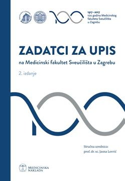 Picture of ZADATCI ZA UPIS