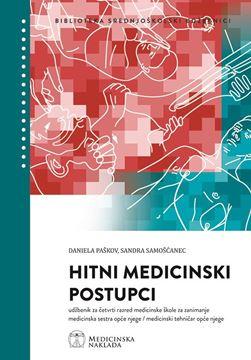 Picture of HITNI MEDICINSKI POSTUPCI