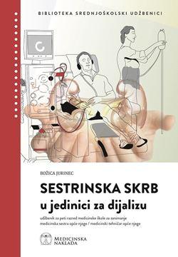 Picture of SESTRINSKA SKRB U JEDINICI ZA DIJALIZU