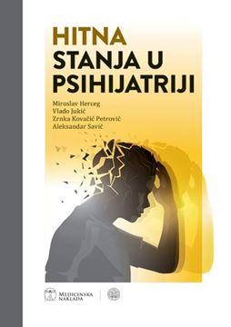 Picture of Hitna stanja u psihijatriji