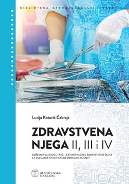 Picture of Zdravstvena njega II, III i IV