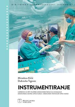 Picture of Instrumentiranje
